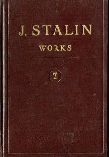 Works Vol 7 - 1925