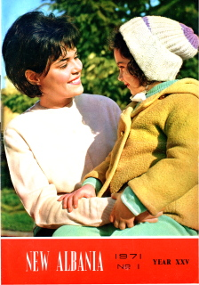 New Albania - No 1 1971