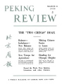 Peking Review 1958 - 02