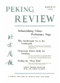 Peking Review 1958 - 04