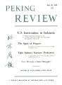 Peking Review 1958 - 12