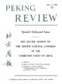 Peking Review 1958 - 14