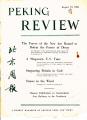 Peking Review 1958 - 25