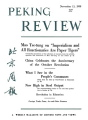 Peking Review 1958 - 37