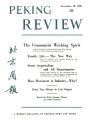 Peking Review 1958 - 38