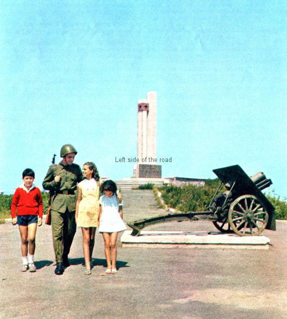Artillery lapidar - Sauk - 1971