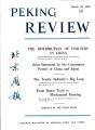 Peking Review 1959 - 10