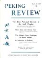 Peking Review 1959 - 12