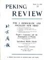Peking Review 1959 - 13