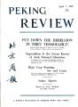 Peking Review 1959 - 14