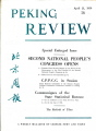 Peking Review 1959 - 16