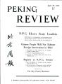 Peking Review 1959 - 17