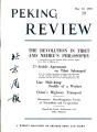 Peking Review 1959 - 19