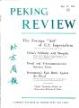 Peking Review 1959 - 28