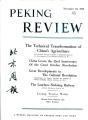 Peking Review 1959 - 45
