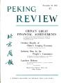 Peking Review 1959 - 47