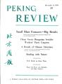 Peking Review 1959 - 49