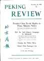 Peking Review 1959 - 51