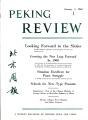 Peking Review 1960 - 01