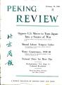 Peking Review 1960 - 08