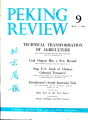 Peking Review 1960 - 09