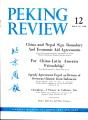 Peking Review 1960 - 12