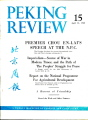 Peking Review 1960 - 15