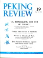 Peking Review 1960 - 19