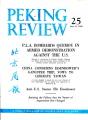 Peking Review 1960 - 25