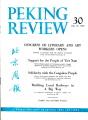 Peking Review 1960 - 30