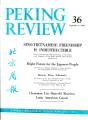 Peking Review 1960 - 36
