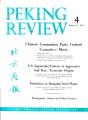 Peking Review 1961 - 04