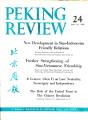 Peking Review 1961 - 24