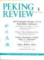 Peking Review 1962 - 03