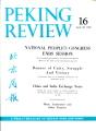 Peking Review 1962 - 16