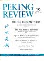 Peking Review 1962 - 19