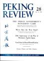 Peking Review 1962 - 28