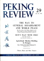 Peking Review 1962 - 29