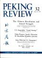 Peking Review 1962 - 32