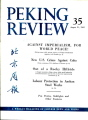 Peking Review 1962 - 35