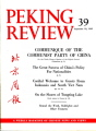 Peking Review 1962 - 39