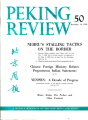 Peking Review 1962 - 50