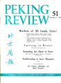 Peking Review 1962 - 51