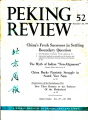 Peking Review 1962 - 52
