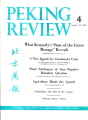 Peking Review 1963 - 04