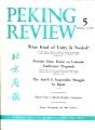 Peking Review 1963 - 05