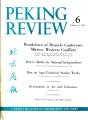 Peking Review 1963 - 06