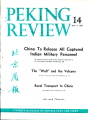 Peking Review 1963 - 14