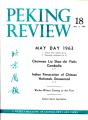 Peking Review 1963 - 18