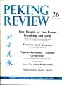 Peking Review 1963 - 26